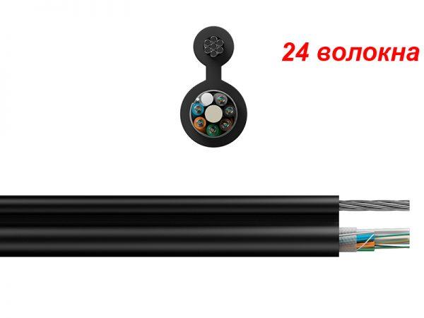 КС-ОКТ-П-24-G.652.D-CF-4,0-3041 - кабель самонесущий с вынесенным силовым элементом