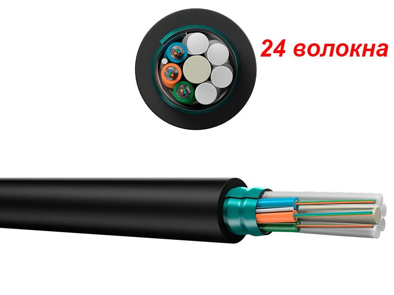 КС-ОКЛ-П-24-G.652.D-2025 - кабель с броней из гофрированной стальной ленты