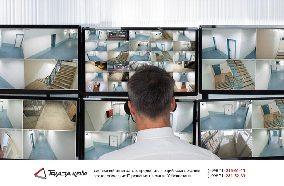 Система видеонаблюдения в Ташкенте