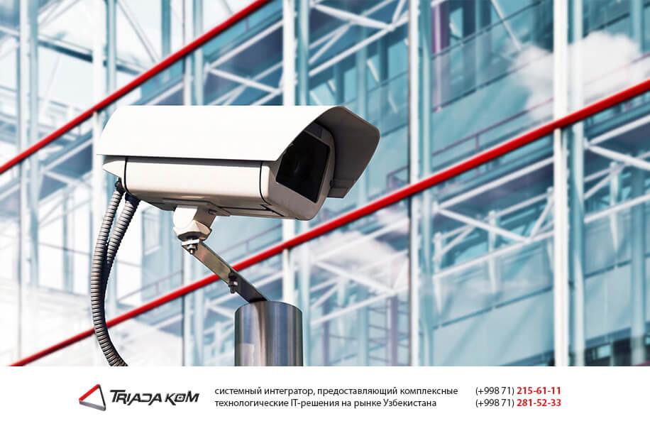 Монтаж и сервисное обслуживание систем видеонаблюдения в Узбекистане